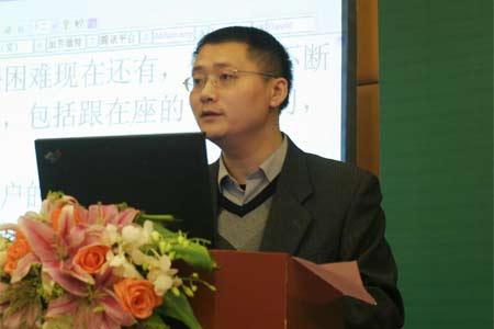 图为 腾讯平台研发系统技术合作总监 刘楠