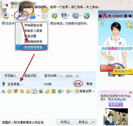 2011qq不好用_qq2011正式版全员开放:13大超给力功能让沟通\