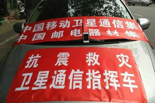中国移动情_