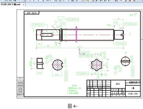 CAXA二维CAD图纸:巧用图幅镂空设置三件教程立方体图片