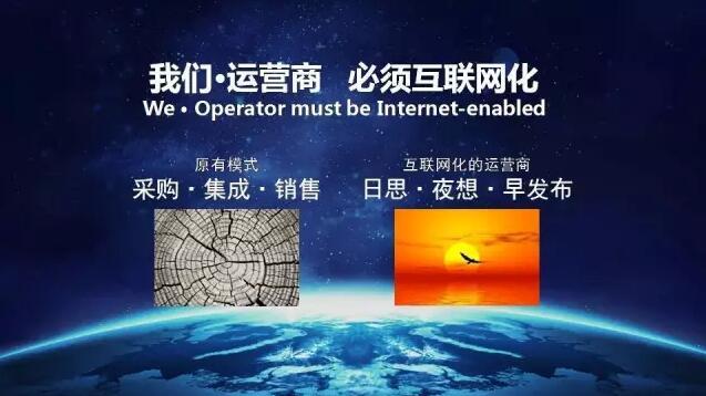 中国梦的践行者——蒋志祥_滚动_通信世界网