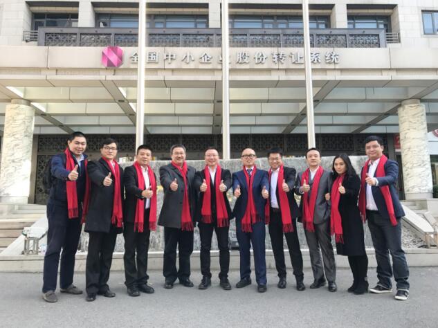 2016年11月8日上午,联创云科网络科技(北京)股份有限公司(简称:联创云科,股票代码:838448)在全国中小企业股份转让系统举办了新三板挂牌敲钟仪式。此前,联创云科已于9月29日正式挂牌。