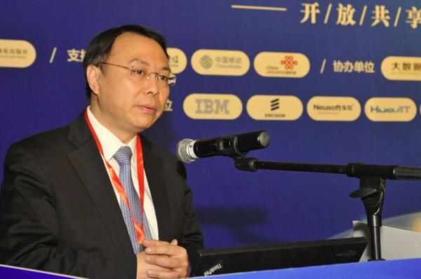 "IBM李永辉:""认知系统时代""的大数据将不断改变"