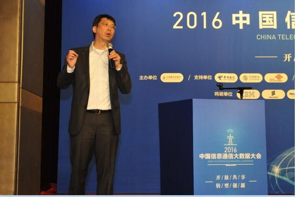天云李从武:建设关系型数据库