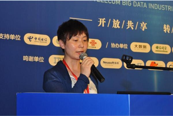 华院唐岳岚:提供基于场景的客户微营销策略