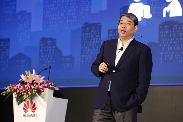 华为智慧城市生态圈行动计划发布会成功举办