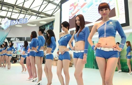 chinajoy精选showgirl美女图集 滚动新闻