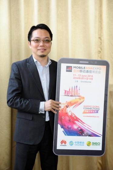 GSMA亚太区市场部副总裁 余振达