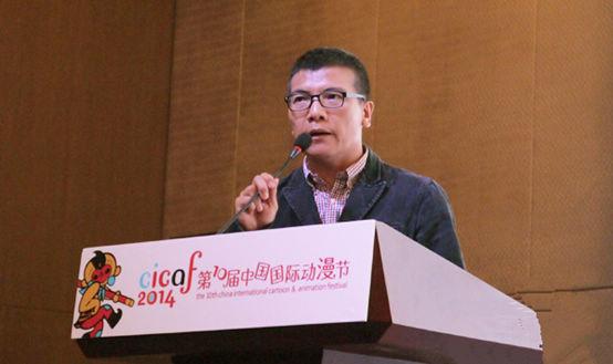 .   2014年4月27日,第十届中国国际动漫节新闻发布会在杭州